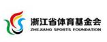 浙江省体育基金会