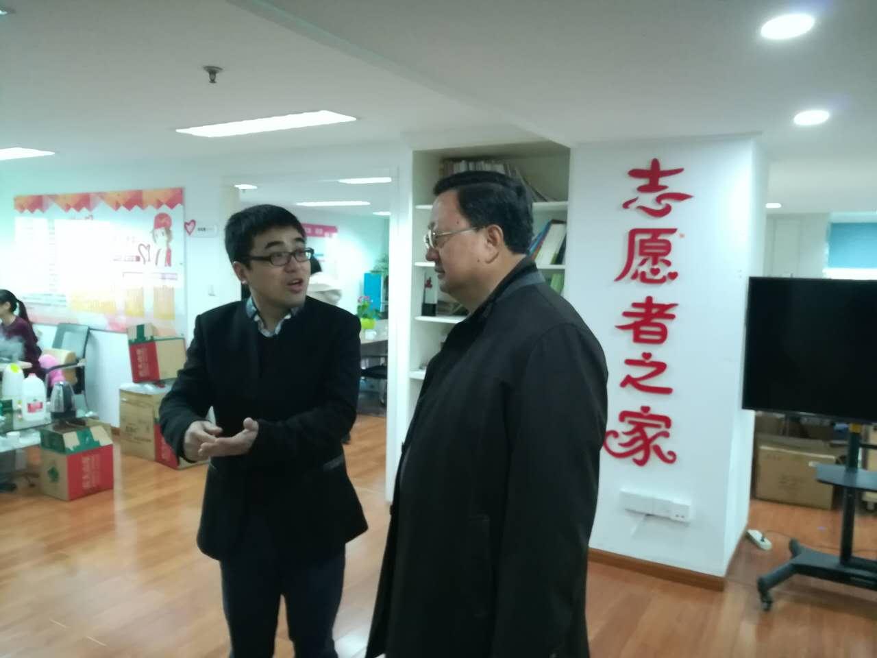 浙江青基会赴杭州市志愿者工作指导中心学习交流