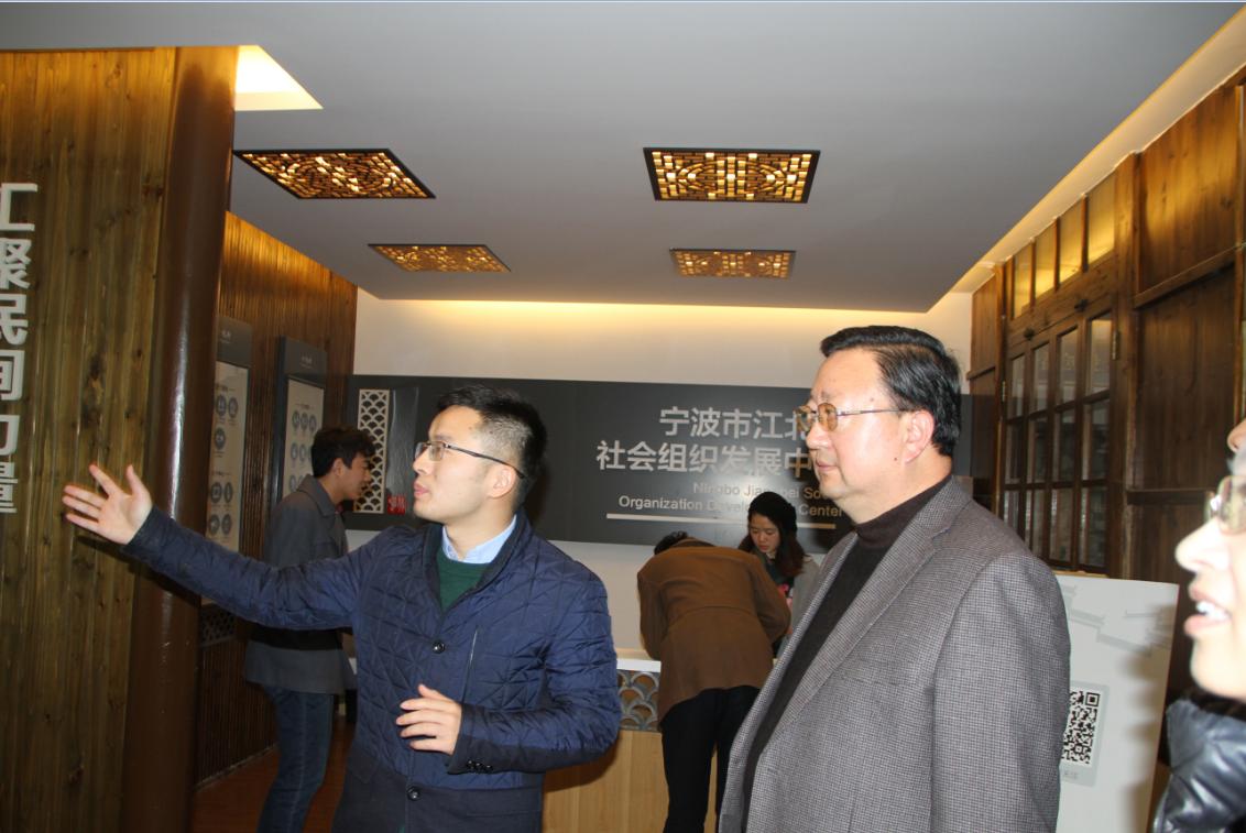 浙江青基会秘书处赴宁波调研走访