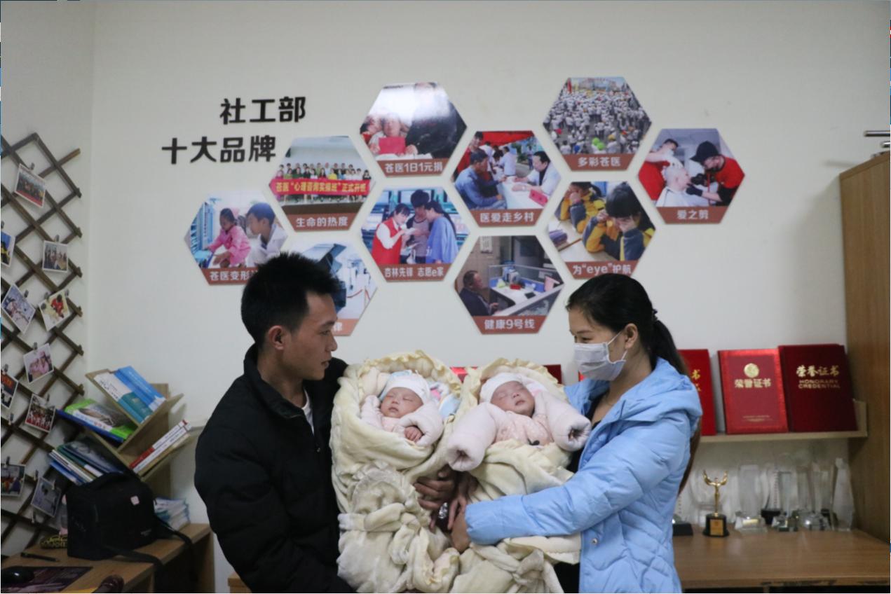 苍南县人民医院首例患儿获得向阳花基金救助