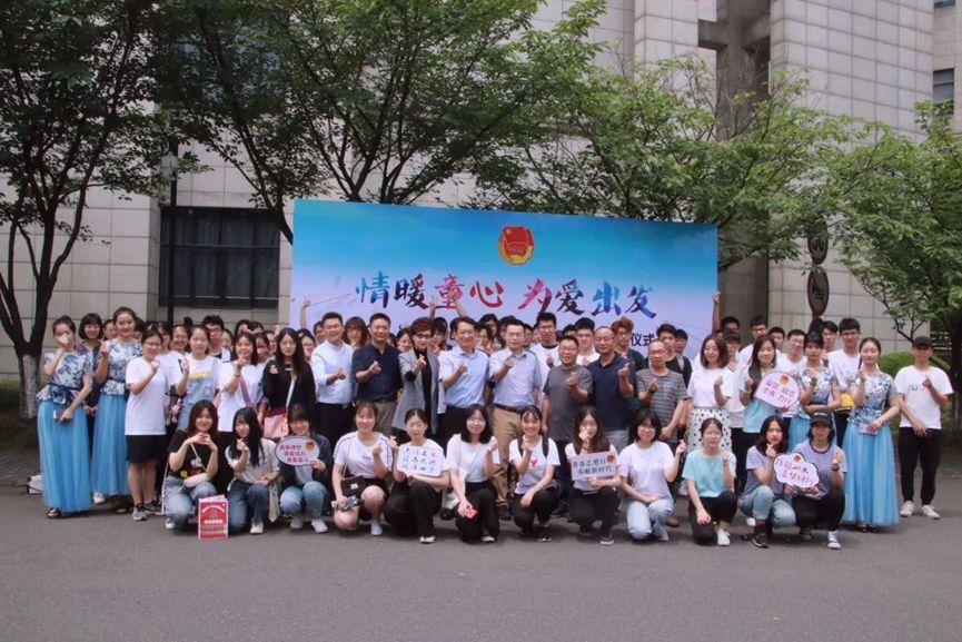 """2019""""情暖童心""""大学生志愿者暑期支教出征仪式在杭举行"""