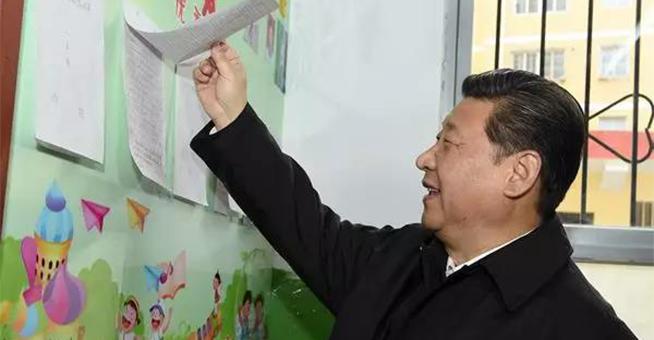 团中央部署新时代希望工程事业发展战略