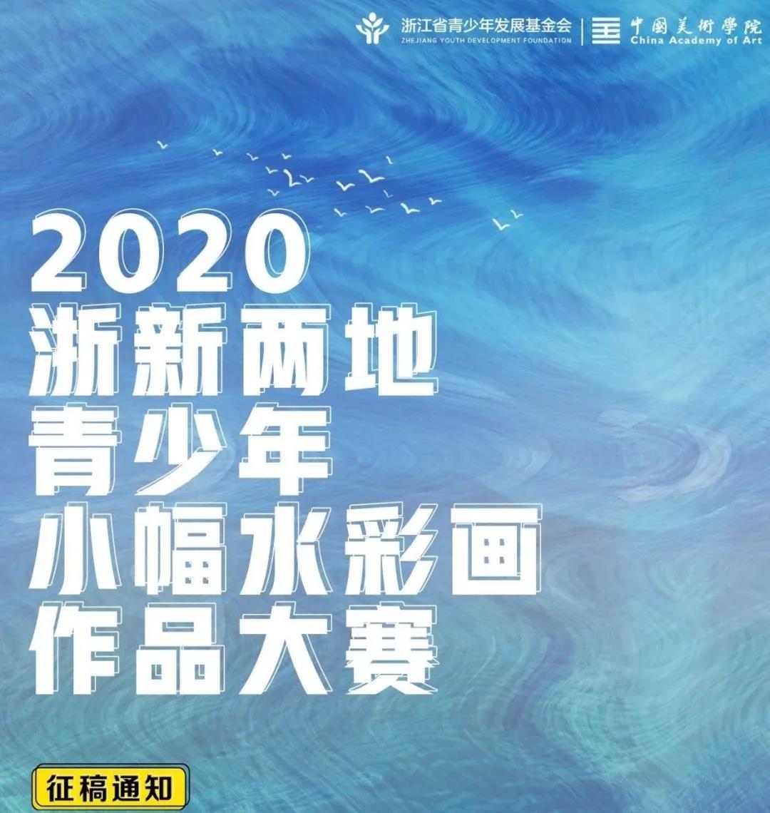 微信图片_20200727160028.jpg