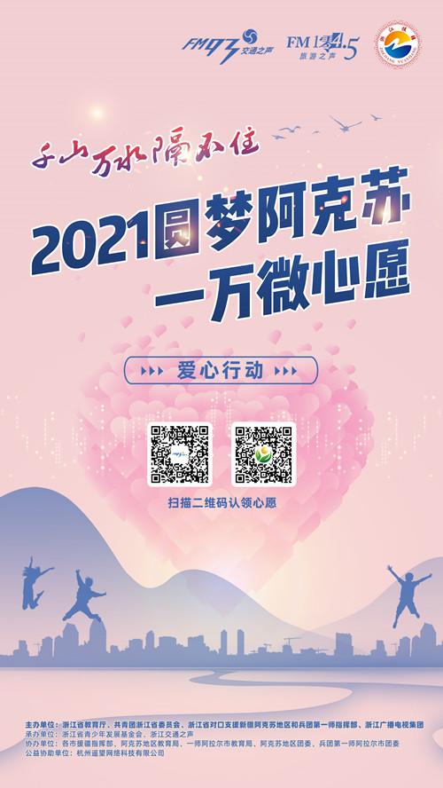 微信图片_20210929165901_副本.jpg